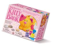 Paint Your Own Kitty Bank