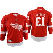 Pavel Datsyuk Detroit Red Wings NHL Youth Replica Jersey