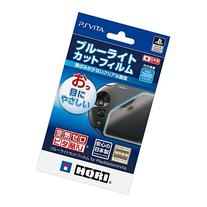 Pch-2000 Blue-light Cat Film for Playstation Vita