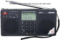 Tecsun PL398MP DSP Digital AM/FM/LW Shortwave Radio with