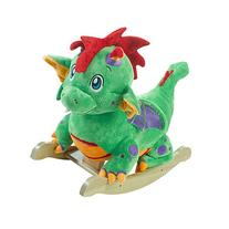 Rockabye Poof the Lil' Dragon Rocker, One Size