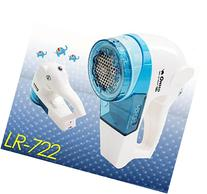 World Star® Portable Lint Fabric Shaver Electric Clothes