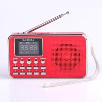 Mfine Portable Speaker AM/FM Radio Music Player Micro SD/TF