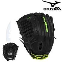 Mizuno GPL1250F1 Prospect Fastpitch Series Left Handed Throw
