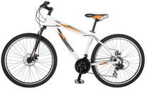 Mongoose Proxy 26-Inch Mountain Bicycle, Matte White, 18-