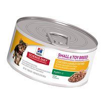 Hill's Science Diet Puppy Small & Toy Chicken & Barley