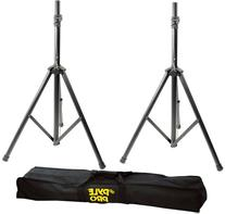 Pyle 2 Pack Heavy-Duty Aluminum Speaker Stand Kit, 8Ft