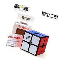 CuberSpeed Qiyi Cavs 2x2 Black Magic cube MoFangGe MFG