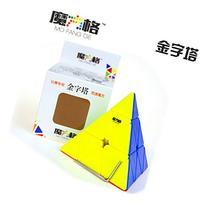 CuberSpeed QiYi Pyraminx Stickerless Magic cube MoFangGe MFG
