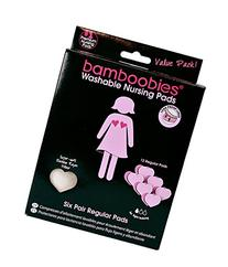 Ultra-Thin Washable Nursing Pads by Bamboobies - Heart Shape