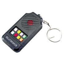 Retro Sound Effect Key Chain