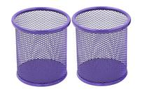 EasyPAG 2 Pcs 3.5 inch Round Mesh Steel Pencil Holder ,