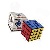 Zebratown 4x4x4 Rubik Cube Puzzle Bundle Pack,Stickerless