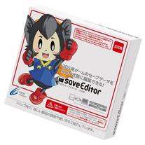 CYBER Save Editor For Japanese console Nintendo 3DS
