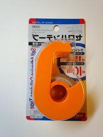 DAISO Self Adhesive Cellulose Tape  with Dispenser  X 3