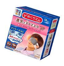 14 pieces of Shaki to loosen eye mask mood Zum steam