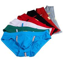 SILKWORLD Men's O-Pouch Low Rise Brief Pack of 7 US Small