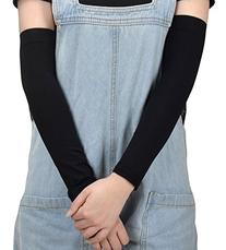 Simplicity Stretchy Outdoor Sports UV Forearm Sleeves Arm