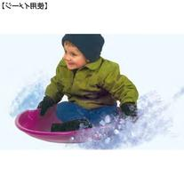 "Emsco Group 1155 26"" Super V Saucer Snow Disc Assorted"