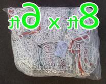 8ft x 6ft Soccer Goal Net **Heavy Duty