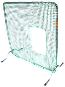 Jugs Softball Fixed-Frame Screen