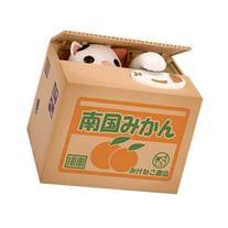 Qiyun Stealing Coin Cat Piggy Bank - White Kitty Shipping