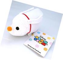 """New Disney Store Mini 3.5""""  Tsum Tsum ZERO"""