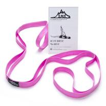 Black Mountain Products Stretch Strap with Instructional