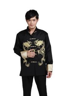 JTC Tai Chi Top Royal Kung Fu Jacket for Men Chinese Shirt