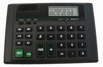 Talking Desktop Calculator