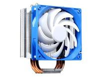 Silverstone Tek Argon Series CPU Cooler with 120mm Cooling