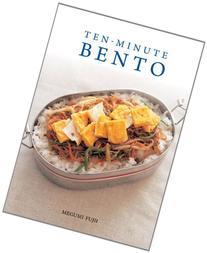 Ten-Minute Bento