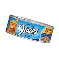 9Lives Tender Morsels With Real Turkey & Chicken In Sauce