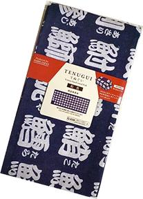 Tenugui Japanese Cotton Hand Towel Fish Daiso Japan