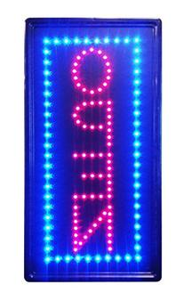 TopRated Led Neon Light Vertical OPEN w/ Motion Animation ON