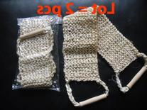 2 pcs/set Natural Sisal Exfoliating Back Strap Scrubber