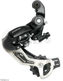 Shimano Tourney TX35 6/7 spd Rear Derailleur Direct