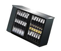 "UBB-24-48G 48"" Narrow Glass Door Back Bar Cooler with"