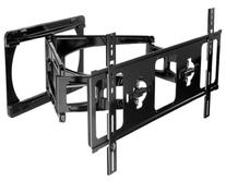 Peerless Universal Ultra Slim Articulating Wall Mount For 42