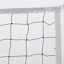 Strong Camel NEW Volleyball Net Official Size Beach Indoor