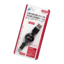 CYBER / winding charging cable