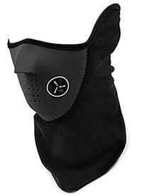 Skytechking Windproof Dust-proof Half Face Mask for Ski