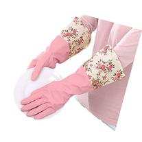 Winter Water Stop Fleece Warmer Floral Flower Latex Rubber