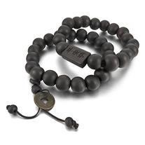 INBLUE 2PCS 11mm Wood Bracelet Link Wrist Tibetan Buddhist