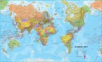 World Wall Map: 47 inches  x 33 inches  - Front Sheet