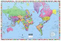 "World Wall Map Poster 36""x24""  Paper - 2016"