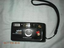 Vivitar XM130 Point and Shoot APS Film Camera