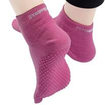 CompressionZ Yoga Socks Non Slip Full Toe  - Women & Men