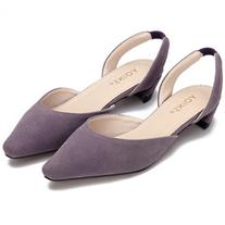 Yoins Pointed Toe Suede Flat Shoes In Lavender Color