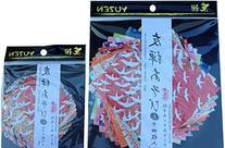 Yuzen Japanese Paper / Papel Japonais for Origami and